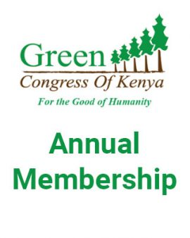 annual membership logo